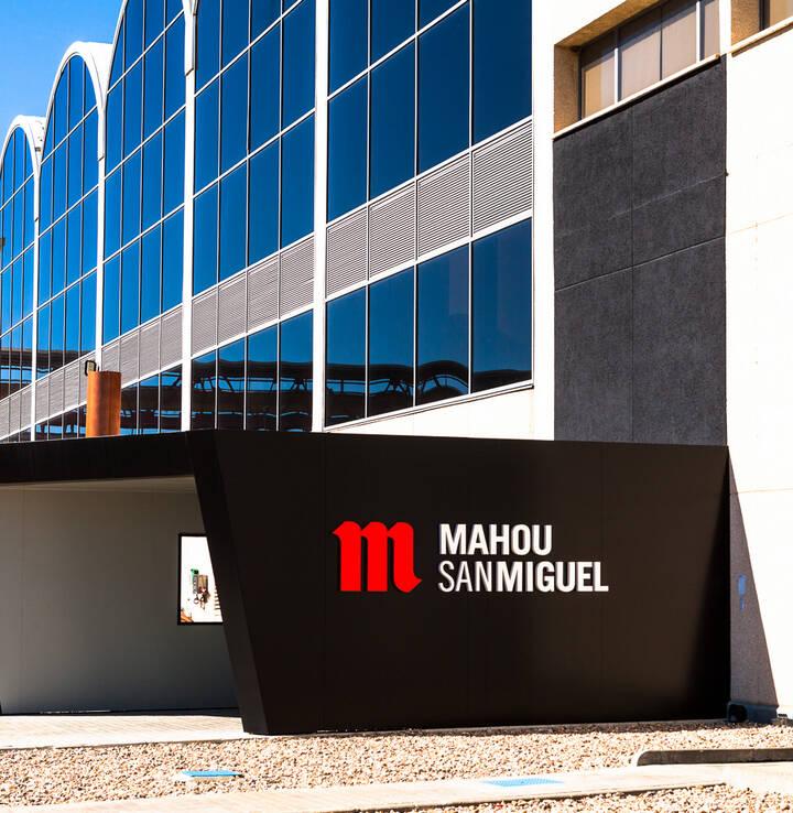 Visita el centro de producción de Mahou San Miguel